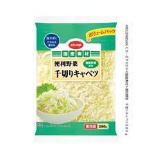 関東 野菜 連合