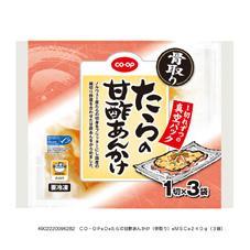 かけ 甘酢 餡 肉だんごのカンタン甘酢あん|メニュー・レシピ |ミツカングループ商品・メニューサイト
