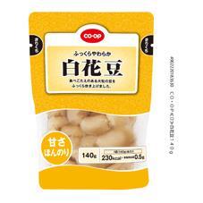 白花豆 140g