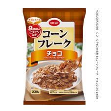 コーンフレーク チョコ 230g|コープ商品を探す|コープ商品