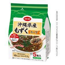 沖縄県産もずくスープ 5食入