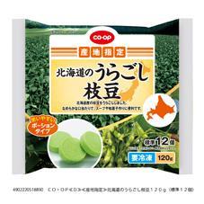 北海道のうらごし枝豆 120g(標準12個) コープ商品を探す コープ商品サイト 日本生活協同組合連合会